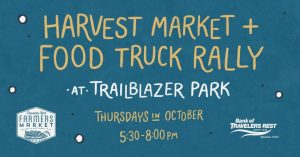 Harvest Market + Food Truck Rally