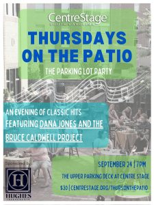 Thursdays on the Patio — Parking Lot Party!
